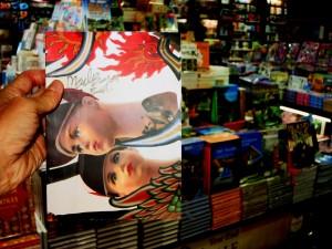 Bali Wave Ghost in a Periplus bookstore