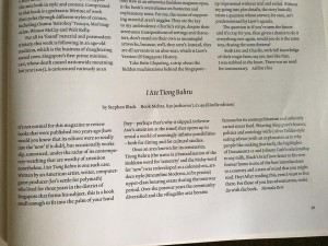 ArtReview Asia review of IATB